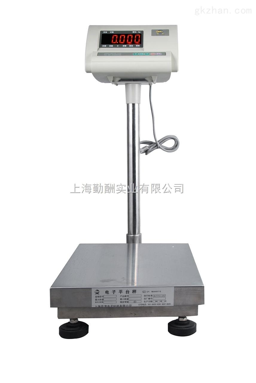 多功能智能电子电子台秤/磅秤,1/300000高精度USB接口电子秤