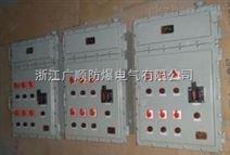 广顺防爆变频调速箱BQK52