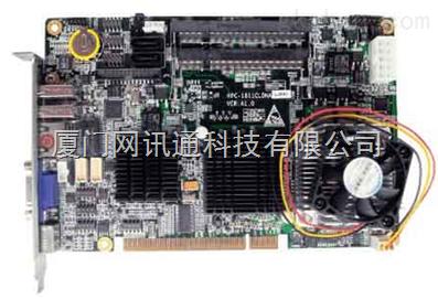 研祥工控HPC-1811CLDN