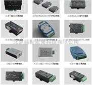 工业控制通讯专用RS485光电隔离型通讯转换模块
