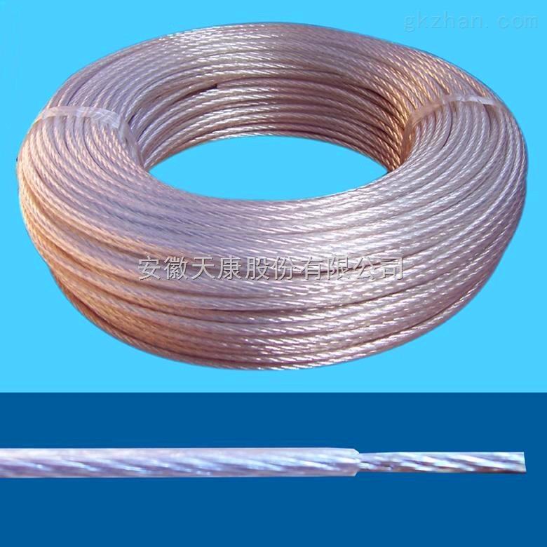 补偿电缆ZR-KX-HS200-FPF,NH-ZR-KX-HS200-FPF,IA-ZR-KX-HS