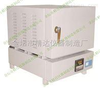 JD-10-12 TC一体式陶瓷纤维马弗炉\电阻炉
