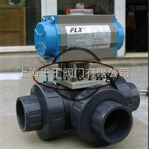 上海进丁牌气动塑料三通球阀厂家报价一台起批