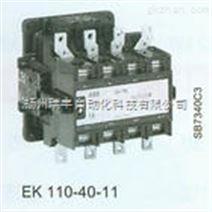ABB 三相配电箱SDB-DB 518 CL