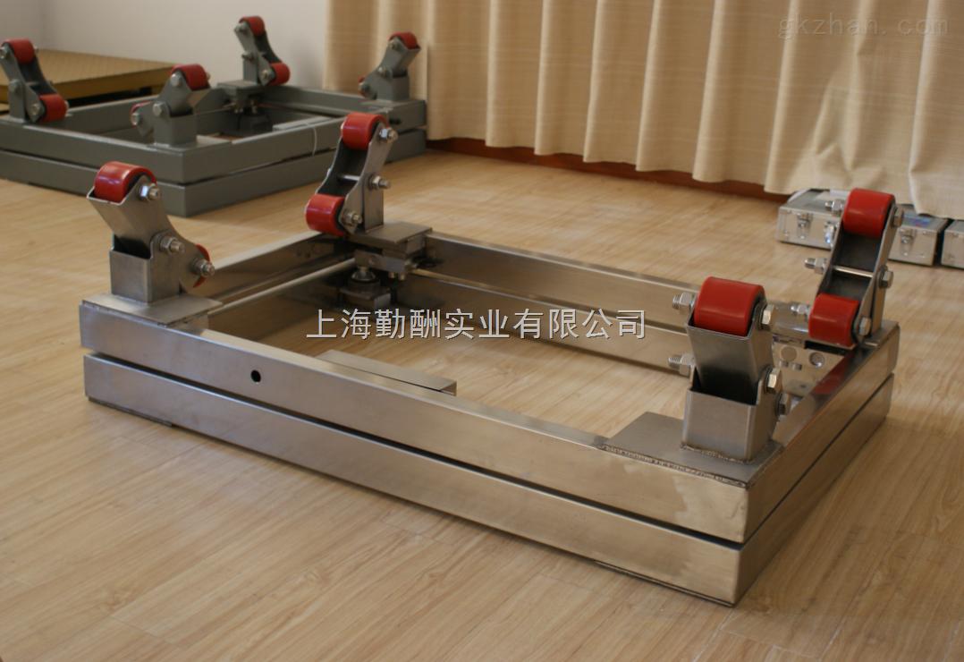 上海电子碳钢钢瓶秤,电子钢瓶秤,防爆秤厂家
