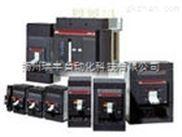 ABB 电动机起动器HK1-20
