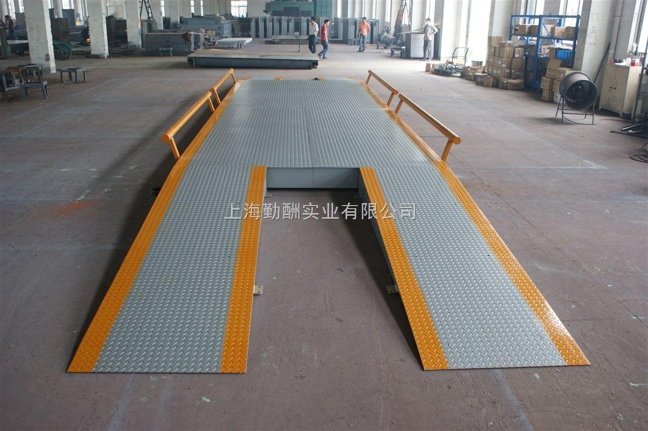 150吨汽车数字地磅-上海,180吨数字式汽车衡-上海