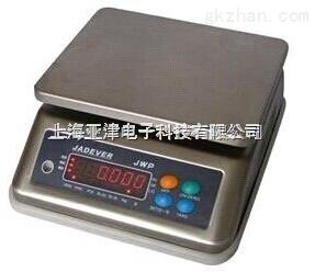 供应上海15Kg/0.5g食品防水电子秤