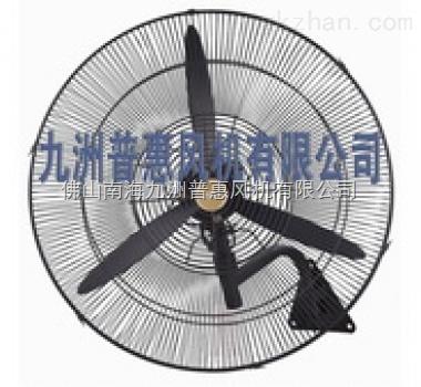 九洲风机丨jf系列工业电风扇