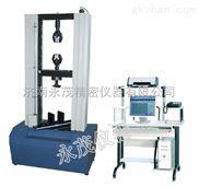 厂家供应微机控制电子万能试验机 操作简单|低价促销活动