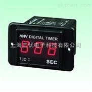 T3D-C T4D-C时间计数器 台湾士研
