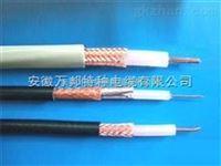 SYV-75-5射频同轴电缆(图)