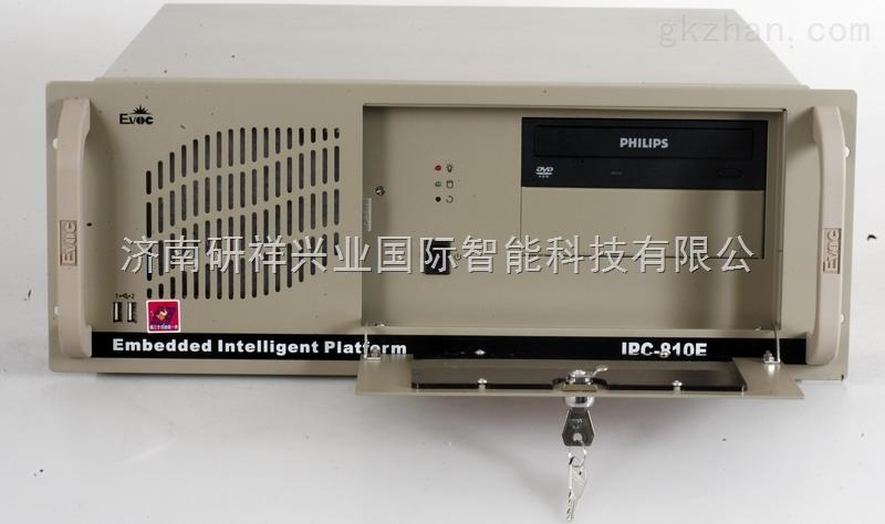 山东济南研祥工控机IPC810E代理商价格销售