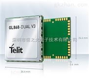 泰利特GSM/GPRS无线通信模块GL868-DUAL