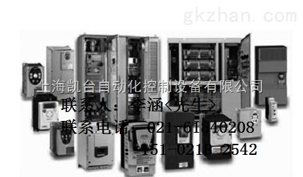 全型-西门子mm430变频器-上海凯台自动化控制设备