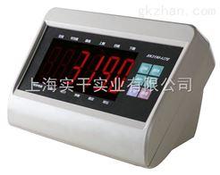 sg国产xk3190耀华称重系统多少钱