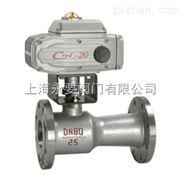 QJ941M电动高温球阀厂家