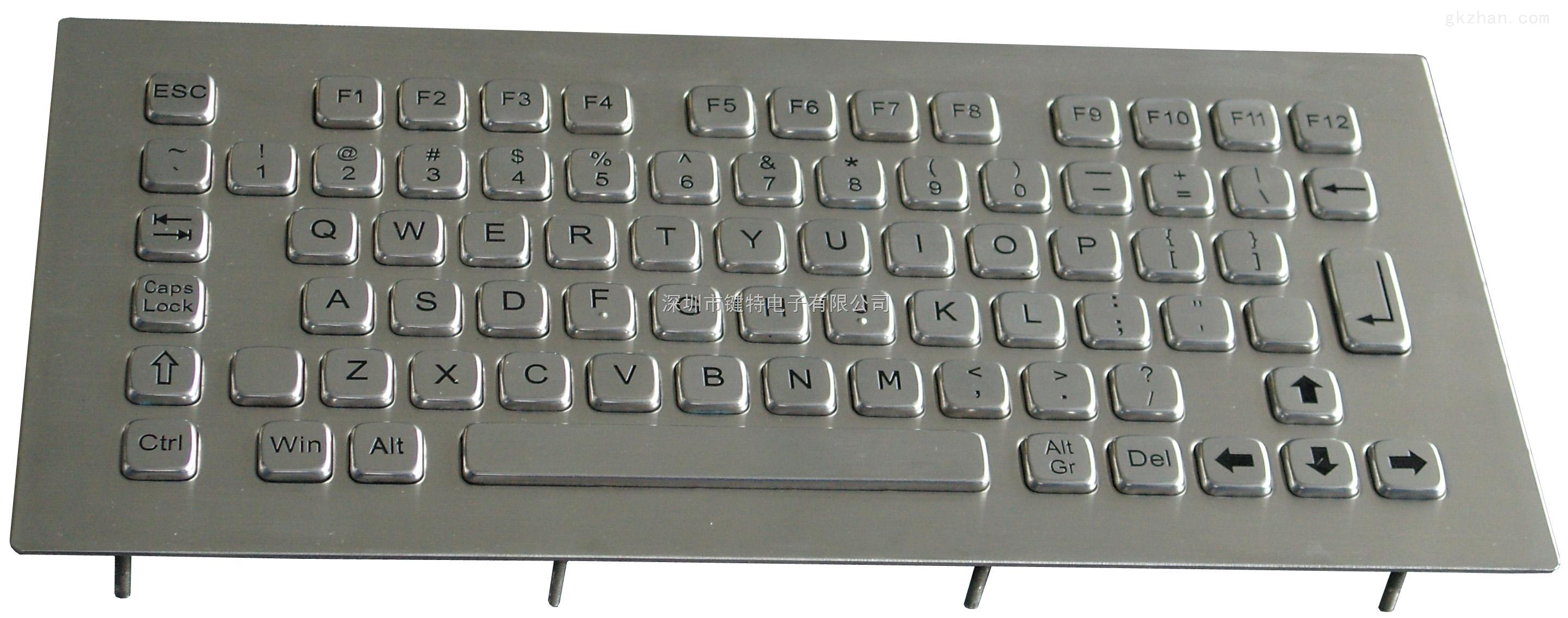 键特金属工业键盘