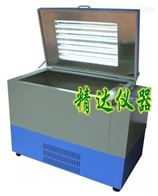 QHZ-98B全温度光照振荡培养箱