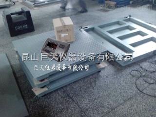 SCS-5吨耀华电子地磅