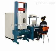 QJ211B-高低温试验箱生产厂家