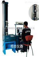 QJ210A编织带拉力测试仪、