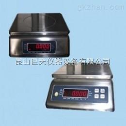 西安15公斤不锈钢桌秤