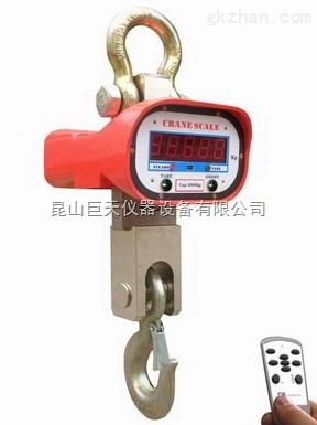 江苏吊磅-5吨电子吊秤