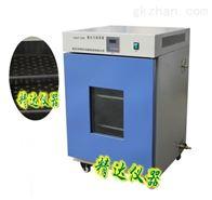 HGP-600厂家直销隔水式恒温培养箱