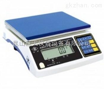 AWH(SA)-1.5kg电子桌秤