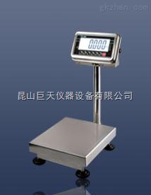 惠尔邦75公斤防水平台秤