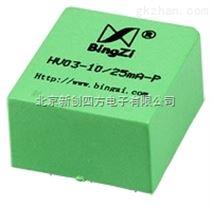 电流型电压传感器,电压传感器厂家