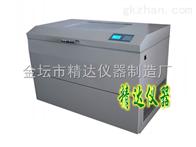ZHKY-211B大容量卧式低温恒温培养摇床