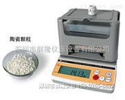 陶瓷专用密度、比重测试仪