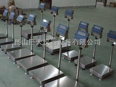 广州60kg防爆电子台秤