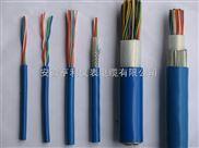 DJVVP3-22-矿用电缆/尔金石油/计算机电缆单价DJVVP3-22