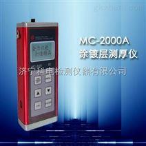 钢板厚度测量仪