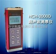 超声波测厚计厂家价格
