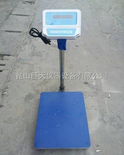 60kg樱花FWN-V10电子秤 樱花FWN-V10-60台式地秤价钱