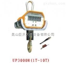 常熟哪里有专门上门维修电子吊磅秤
