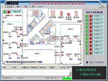 档案温湿度记录表-档案库房温湿度记录系统