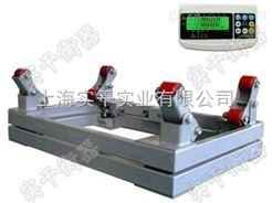 钢瓶秤scs广东钢瓶电子秤,1吨钢瓶电子秤批发
