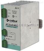 广州市宇亚机电设备有限公司现货供应RELECO CT3-E30/S