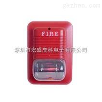 消防声光报警器厂家/DC24V消防专用声光报警器供应商