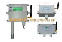 无线温度传感器用途-无线温度传感器直销