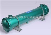 GLL4-16L型冷却器  厂家直销