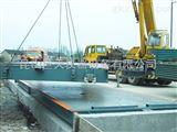 SCS昆山100吨电子汽车衡