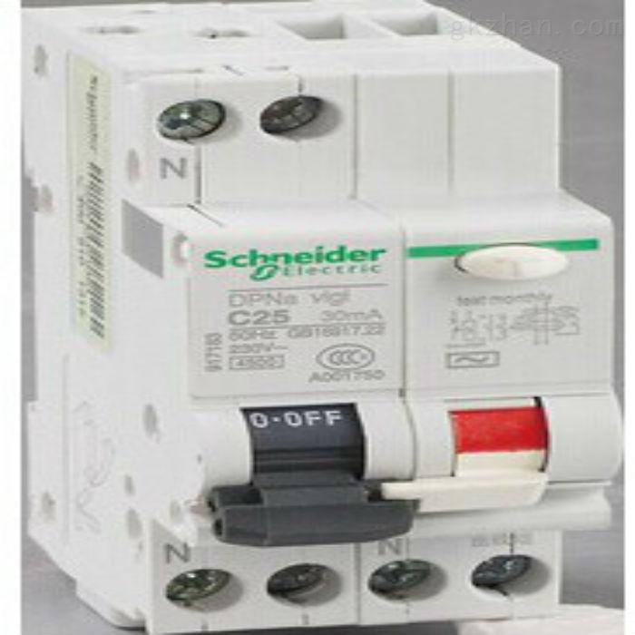 施耐德VigiDPNa相线+中性线漏电保护断路器