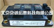 三菱CM300DY-28H-三菱IGBT模块CM300DY-28H