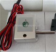 DKS-100型微功耗电控锁  珠海柏巨电子科技有限公司